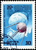Urss - cerca de 1987: um selo impresso na urss, shows de lançamento do abeto — Foto Stock