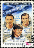USSR - CIRCA 1983: A post stamp printed in USSR (Russia), shows — Stock Photo