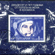 BULGARIA - CIRCA 1988: A stamp printed in Bulgaria devoted to th — Stock Photo