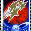 USSR - CIRCA 1974: A Postage Stamp Shows the Space Stations Mars - Stock Photo