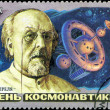 USSR - CIRCA 1986: A stamp printed in the USSR shows Soviet scie — Stock Photo