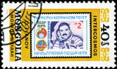 MONGOLIA - CIRCA 1980: A stamp printed in Mongolia showing stamp — Stock Photo