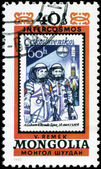 MONGOLIA - CIRCA 1980: A stamp printed in Mongolia showing stamp — Foto Stock