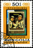 MONGOLIA - CIRCA 1981: A stamp printed in Mongolia showing stamp — 图库照片