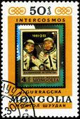 монголия - около 1981: штамп напечатан в монголии показаны штамп — Стоковое фото