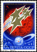 USSR - CIRCA 1974: A Postage Stamp Shows the Space Stations Mars — Stock Photo