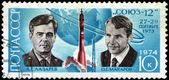 USSR - CIRCA 1974: A Stamp printed in USSR shows the cosmonauts — 图库照片