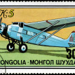 Stock Photo: MONGOLIA- CIRC1976: stamp printed in Mongolishows airplane