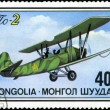 MONGOLIA- CIRCA 1976: A stamp printed in Mongolia shows airplane — Stock Photo