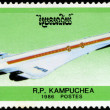 Stock Photo: CAMBODI- CIRC1986: stamp printed by Cambodia, shows airplane