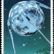 DEMOCRATIC 'S REPUBLIC (DPR) of KOREA - CIRCA 1987:A stamp — Stock Photo