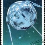 DEMOCRATIC 'S REPUBLIC (DPR) of KOREA - CIRCA 1987:A stamp — Stock Photo #23073540