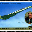 Stock Photo: DPR KORE- CIRC1987: stamp printed in DPR Kore(North Kore