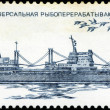 USSR - CIRCA 1983: Stamp printed in USSR shows universal mother - Stock fotografie