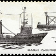 RUSSIA - CIRCA 1983: a stamp printed by Russia shows Small Fishi - Foto de Stock