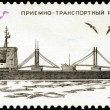 USSR - CIRCA 1983: Soviet postage stamp devoted to the Soviet fi - ストック写真