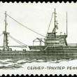USSR - CIRCA 1983: A stamp printed in USSR, shows Refrigerated t - ストック写真