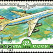USSR - CIRCA 1979: A Stamp printed in USSR shows the Aeroflot Em - Stock fotografie