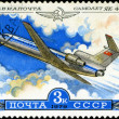 USSR - CIRCA 1979: A Stamp printed in USSR shows the Aeroflot Em - ストック写真