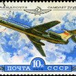 USSR - CIRCA 1979: A Stamp printed in USSR shows the Aeroflot Em - Stock Photo