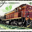 CUBA - CIRCA 1975 : A post stamp printed in Cuba shows moving tr - Foto de Stock