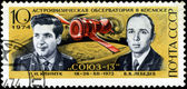 USSR - CIRCA 1974: A post stamp printed in USSR devoted astrophy — Stock Photo