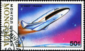 MONGOLIA - CIRCA 1989: stamp printed by Mongolia, shows spaceshi — Stock fotografie
