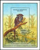 REPULLICA MALAGASY - CIRCA 1988: A stamp printed in Malagasy (Ma — Foto de Stock