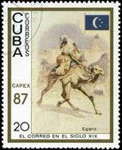 CUBA - CIRCA 1987: A stamp printed in the Cuba, shows traditiona — Stock Photo
