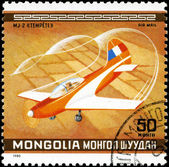 MONGOLIA - CIRCA 1980: A Stamp printed in MONGOLIA shows the MJ- — Stock Photo