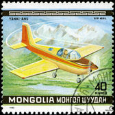 MONGOLIA - CIRCA 1980: A Stamp printed in MONGOLIA shows the Yan — Stock Photo