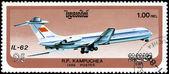 CAMBODIA - CIRCA 1986: stamp printed by Cambodia, shows airplane — Stock Photo