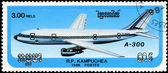 CAMBODIA - CIRCA 1986: stamp printed by Cambodia, shows airplane — ストック写真
