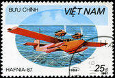 VIETNAV - CIRCA 1987: A stam printed in Vietnam shows amphibian — Stock Photo