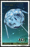 DEMOCRATIC 'S REPUBLIC (DPR) of KOREA - CIRCA 1987:A stamp — ストック写真
