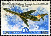 USSR - CIRCA 1979: A Stamp printed in USSR shows the Aeroflot Em — Stock Photo