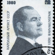 Постер, плакат: USSR CIRCA 1980 : A stamp printed in USSR shows Georg Ots 192