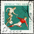 USSR - CIRCA 1966: A stamp printed in the USSR shows a football — Stock Photo