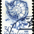 RUSSIA - CIRCA 1988: stamp printed by Russia, shows ship and pen — Stock Photo