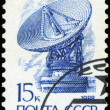 USSR - CIRCA 1988: A stamp printed in USSR shows Space explorati — Stock Photo