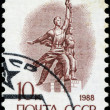 USSR - CIRCA 1988: A stamp printed in USSR shows sculpture Work — Stock Photo
