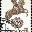 USSR - CIRCA 1988: A Stamp printed in USSR shows the Monument  o — Lizenzfreies Foto