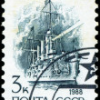 "USSR - CIRCA 1970: A stamp printed in the USSR, shows cruiser ""A — Stock Photo"
