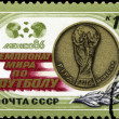 USSR - CIRCA 1986: A post stamp printed USSR, football, soccer, — Stock Photo