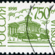 RUSSIA - CIRCA 1995: A stamp printed in Russia shows Pashkov Hou — Stock Photo