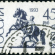 RUSSIA - CIRCA 1992: A stamp printed in Russia shows Sculpture r — Stock Photo