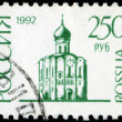 RUSSI- CIRC1992: stamp printed in Russishows Church of t — Stock Photo #25167809