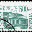 RUSSIA - CIRCA 1995: A stamp printed in Russia shows Museum of F — Stock Photo #25167823