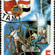 Stock Photo: USSR - CIRC1987: post stamp printed in USSR divided to inter