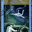 USSR - CIRCA 1980: A stamp printed in the USSR shows training of — Stock Photo #25167943